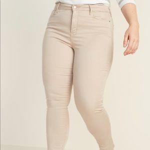 Old Navy Rockstar Super Skinny Highrise Jeans